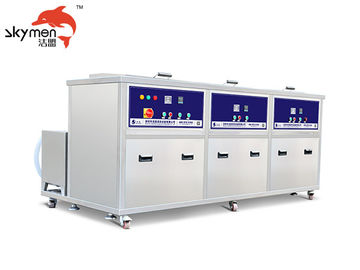 AC 220V/380V Industrial Ultrasonic Cleaner Washer 135L With Rinsing / Filter / Dryer